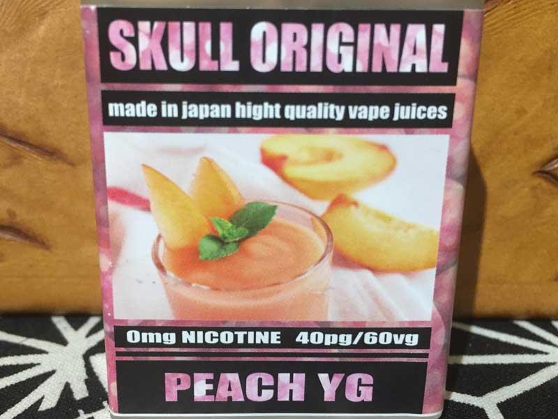 Skull Original/スカルオリジナル